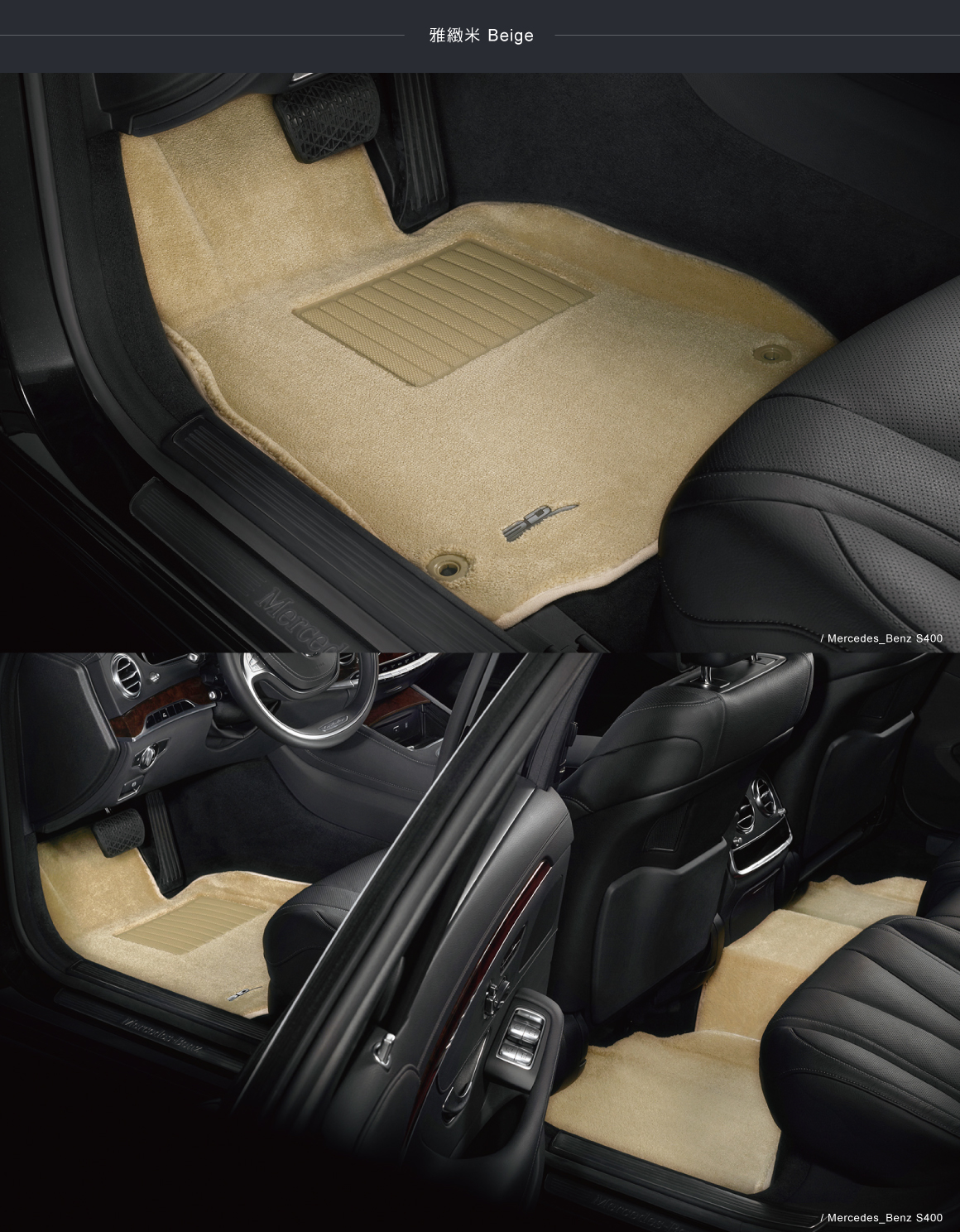 Audi Q7 Award Winning Premium Car Floor Mats