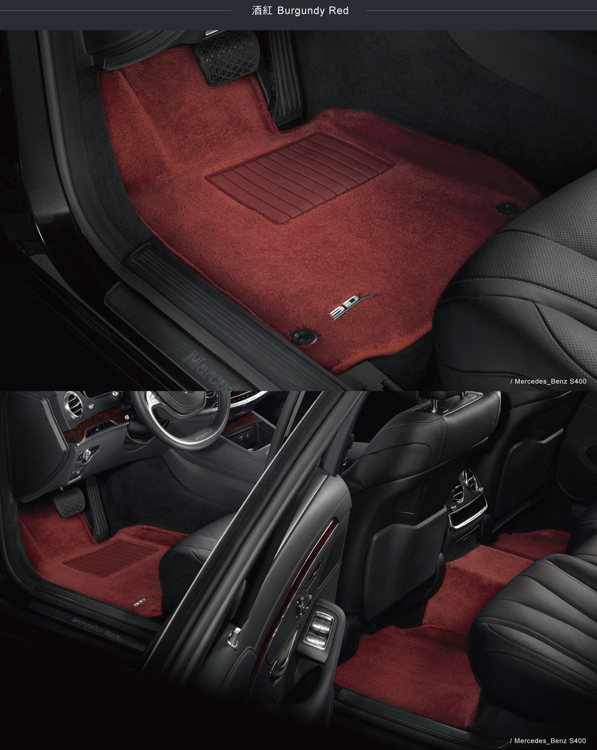 Honda New Jazz Award Winning Car Floor Mats